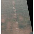 10402-台南老爺行旅-02