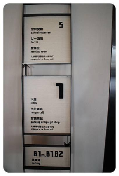 10402-台南老爺行旅-10