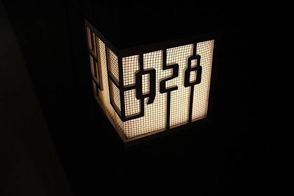 10402-台南老爺行旅-14