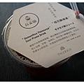 10402-台南老爺行旅-27