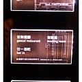 10402-台南老爺行旅-55