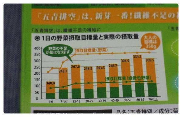 10409-五青排空-08.JPG