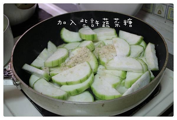 1041004-老傳家-糖-24.JPG
