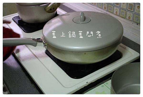 1041004-老傳家-糖-25.JPG