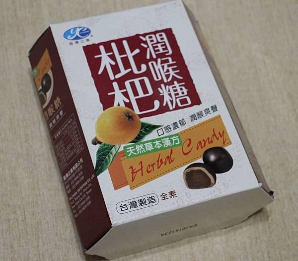 1041004-老傳家-糖-03.JPG