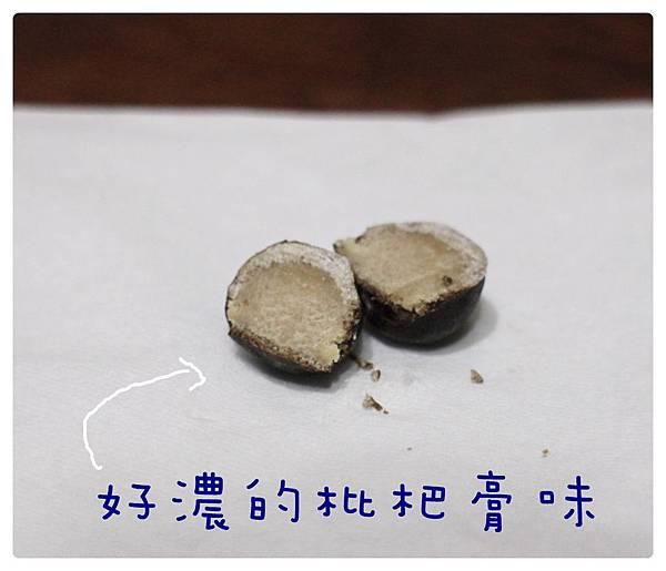 1041004-老傳家-糖-09.JPG