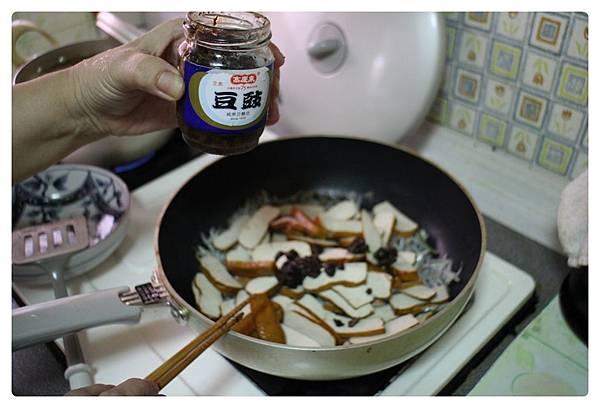 1041004-老傳家-糖-16.JPG