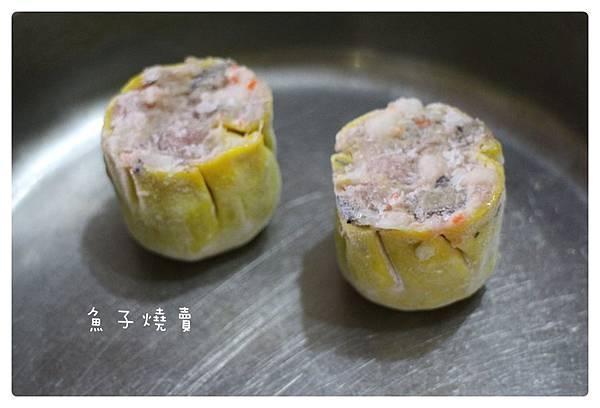 孫家水餃-09