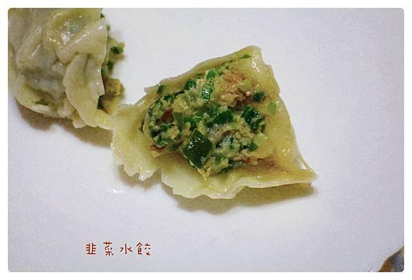 孫家水餃-14