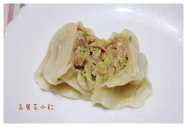孫家水餃-15