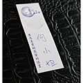 1041019-青山食藝-05