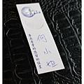 1041019-青山食藝-05.JPG