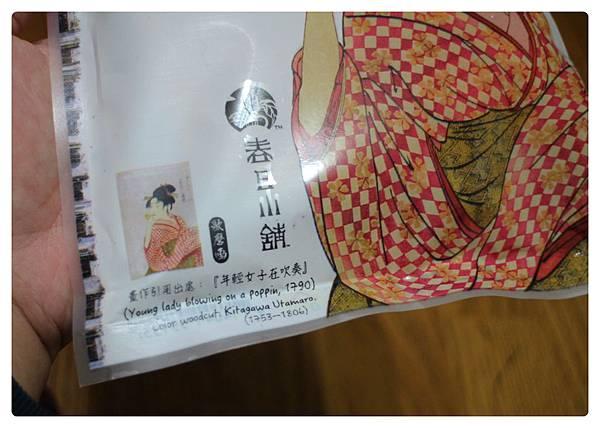 10412-春日小舖-03