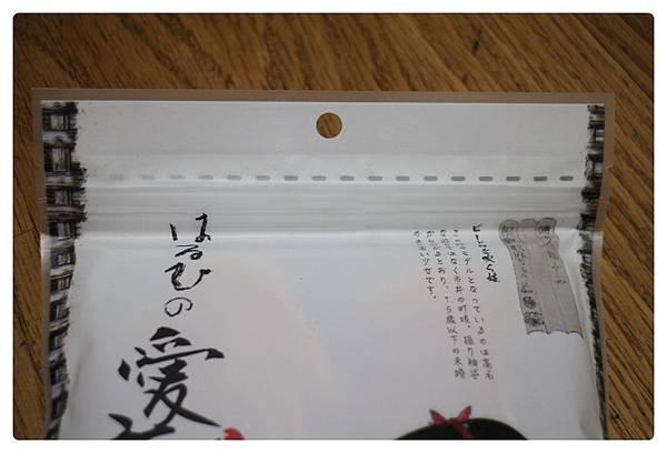 10412-春日小舖-05