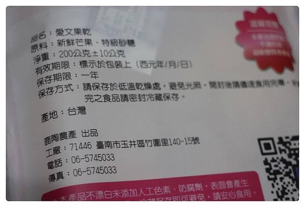 10412-春日小舖-08
