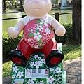 1041214-熊-No02