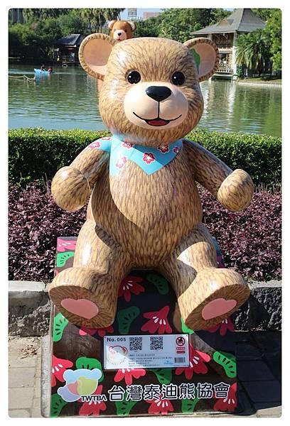 1041214-熊-No05