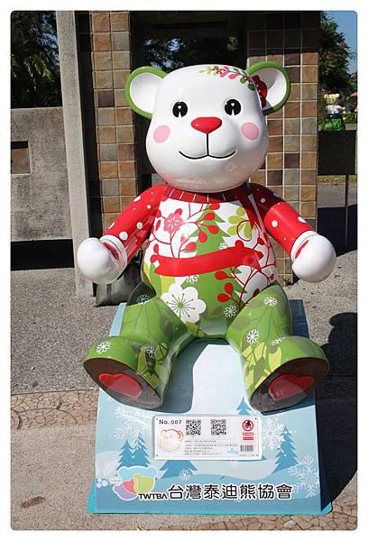 1041214-熊-No07