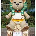 1041214-熊-No09