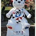 1041214-熊-No10