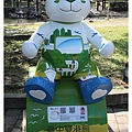 1041214-熊-No11