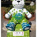 1041214-熊-No12