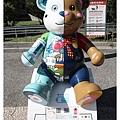 1041214-熊-No13