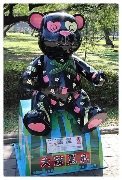 1041214-熊-No17