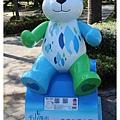 1041214-熊-No20