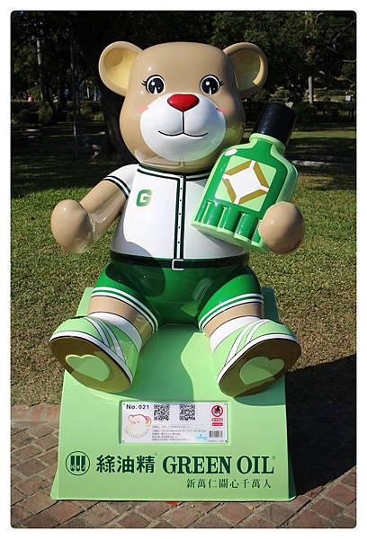1041214-熊-No21