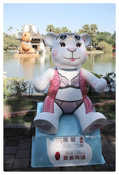 1041214-熊-No23