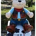 1041214-熊-No25
