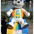 1041214-熊-No27