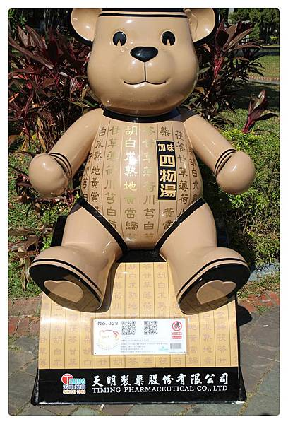 1041214-熊-No28