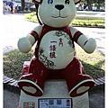 1041214-熊-No29