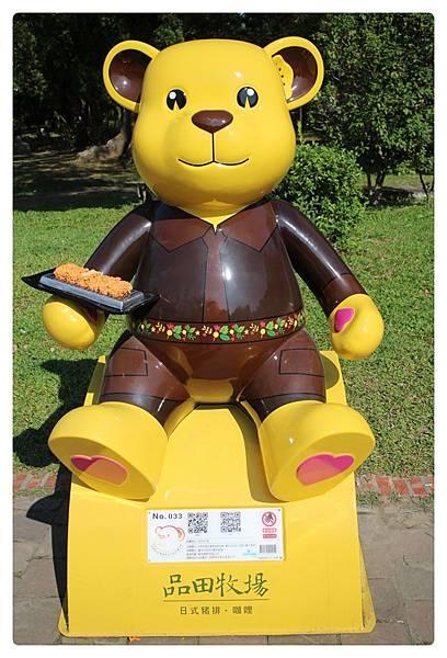 1041214-熊-No33
