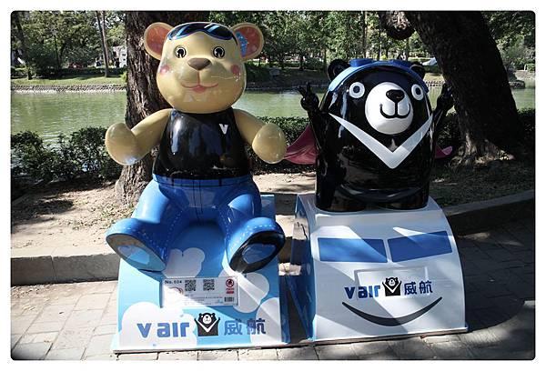 1041214-熊-No34-1