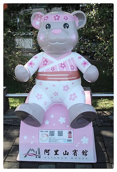 1041214-熊-No36