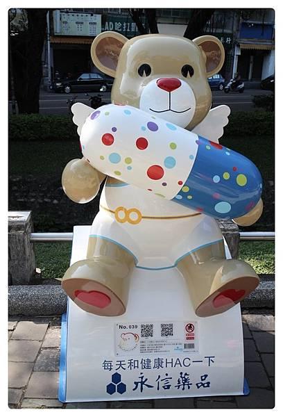 1041214-熊-No39