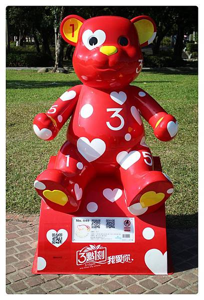 1041214-熊-No40