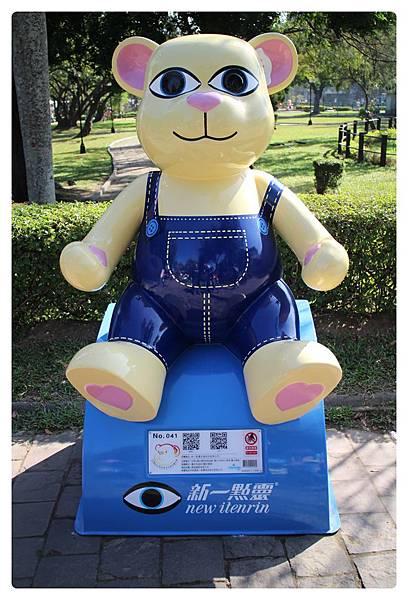 1041214-熊-No41