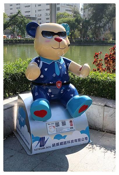 1041214-熊-No42