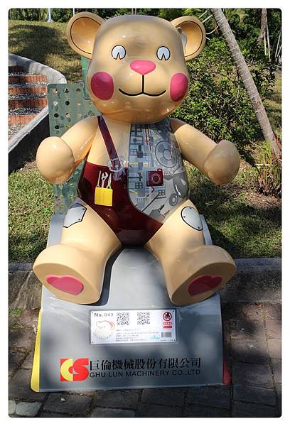 1041214-熊-No43