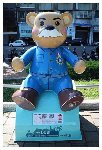 1041214-熊-No46
