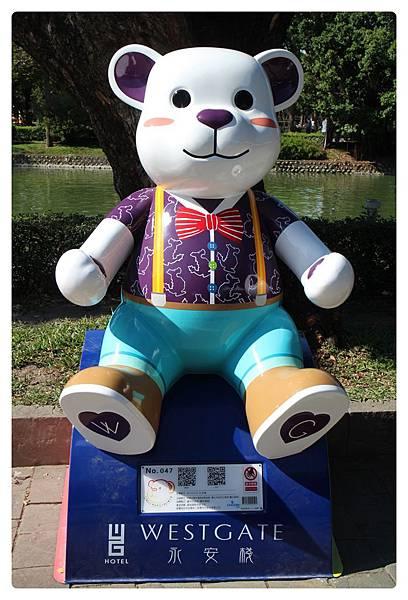1041214-熊-No47