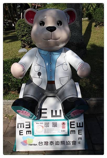 1041214-熊-No49