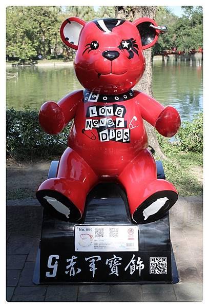 1041214-熊-No50