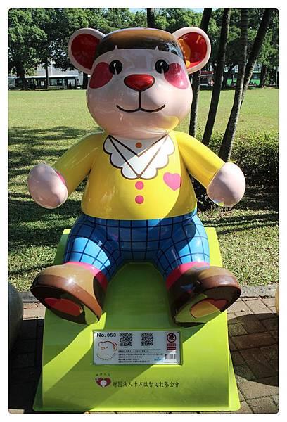 1041214-熊-No53