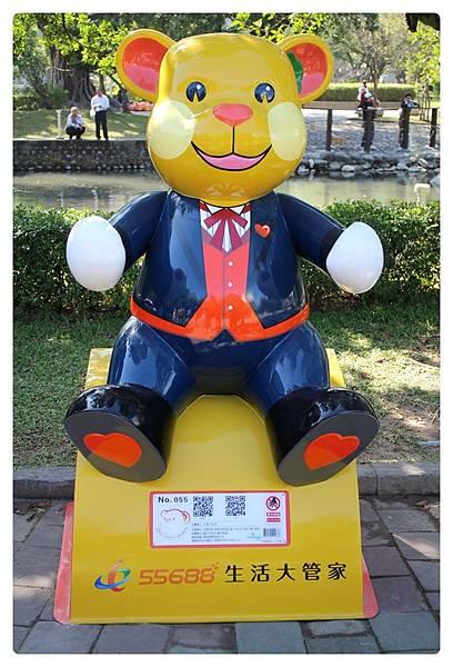 1041214-熊-No55