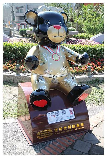 1041214-熊-No56
